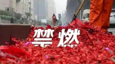 少了呛人鞭炮味 多了清新环保风 禁燃禁放让芜湖人过了个祥和年