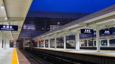 """火车站""""接客平台""""在哪?"""