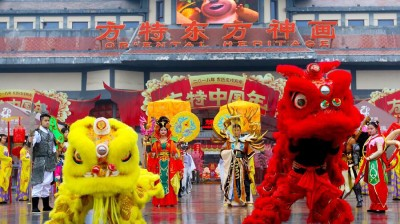春节期间 方特活动精彩纷呈