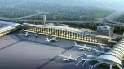 芜湖宣城机场总体规划获批