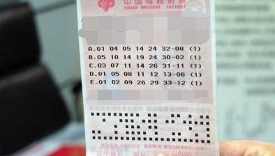 mg不朽的浪漫彩民2元买双色球中1000万大奖