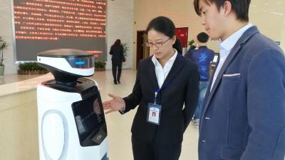 安徽首个网上办事智能自助大厅现身芜湖