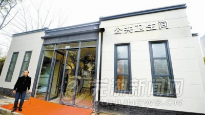 2018,芜湖城市环境将会怎么变?