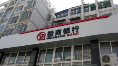 芜湖多家银行近期上调房贷利率