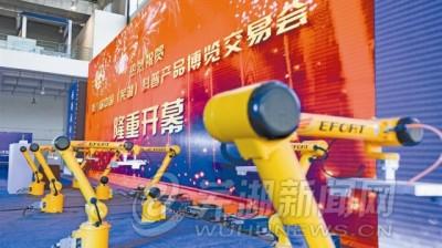 第八届中国(mg不朽的浪漫)科博会开幕