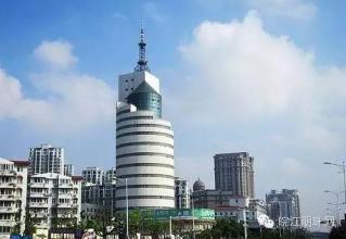 芜湖市广播电视台小赭山电房低压回路改造项目 招标公告