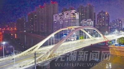 新中山桥 亮了靓了