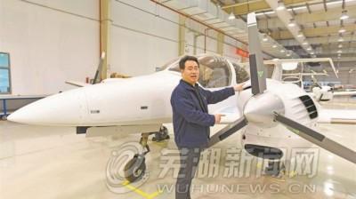 芜湖钻石飞机将亮相第八届科博会