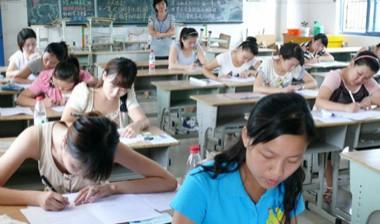 芜湖事业单位招考报名5号截止