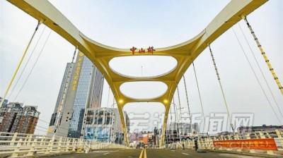 定了!新中山桥5月9日上午8点正式通车