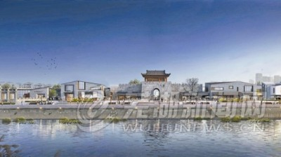 芜湖古城一期计划明年10月免费开放