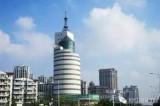 芜湖市广播电视台监控升级改造招标公告