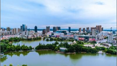 """芜湖入选首批""""全国守信激励创新试点""""城市"""