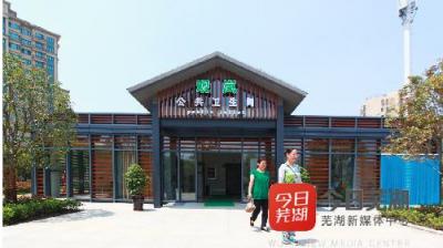 """芜湖这些公厕成了新晋""""网红"""""""