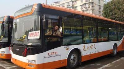 中考期间 市区考生可免费乘公交