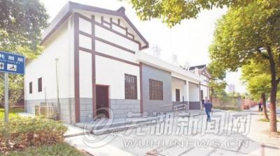 """芜湖市全力推进""""小厕所 大民生""""工程"""