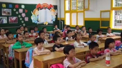 2018年镜湖区小学招生范围出炉