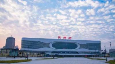 芜湖下月起开通直达川渝方向列车