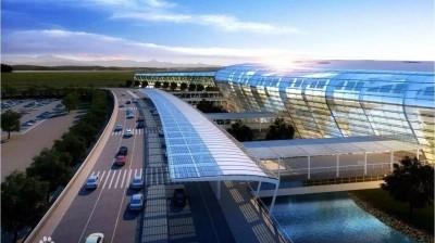 mg不朽的浪漫宣城民用机场初步设计获批