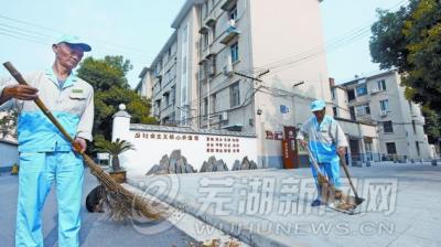 芜湖市老旧小区加装电梯征求意见稿公布
