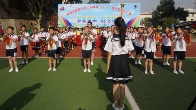 镜湖区2018年小学招生范围确定