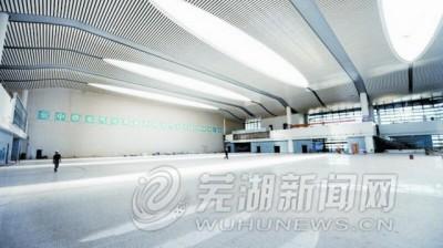 """芜湖火车站""""合体""""后将迎哪些新变化?"""