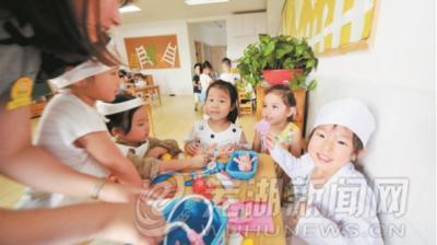 芜湖吹响学前教育深化改革新号角