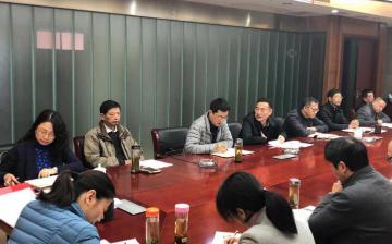 """威盈娱乐在线传媒集团开展 """"六清六提升""""专题学习研讨会"""