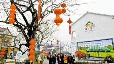 山村霭里过小年 传统习俗迎新春