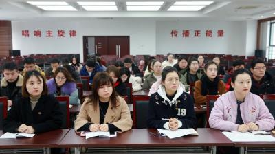 共青团芜湖传媒集团 第一次团员大会胜利召开