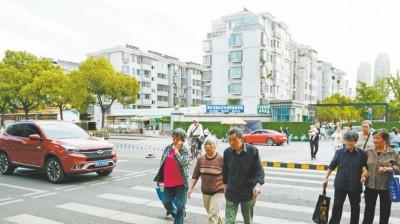 """芜湖发布""""公民文明行为二十一条"""""""