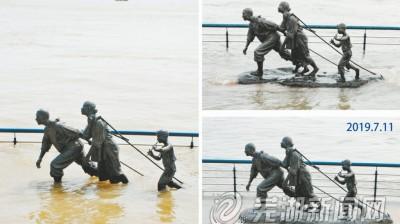 """""""網紅""""雕塑再次""""趟水"""""""