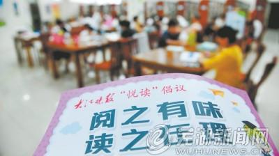 哪些书最受江城读者欢迎?