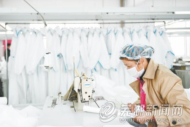 """驰援疫区,芜湖企业""""特战模式"""""""