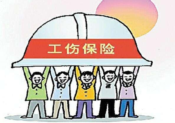 芜湖全面启动工程建设领域参加工伤保险工作