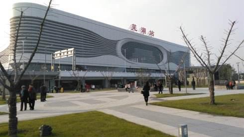 """芜湖火车站发布""""两节""""客运计划"""