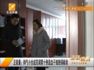 正能量:帅气小伙成芜湖第十例造血干细胞捐献者