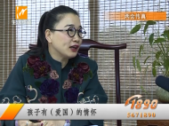 市政协委员程华:履职为民 新提案聚焦校园宪法教育