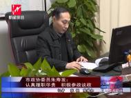 市政协委员朱寿发:认真履职尽责 积极参政议政