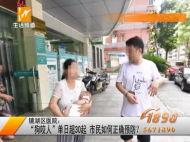 """镜湖区医院:""""狗咬人""""单日超30起 市民如何正确预防?"""