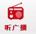 天天热线 2018-09-03