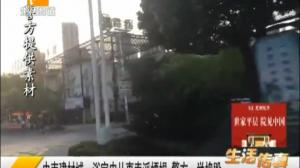 中南建材城:浴室内从事卖淫嫖娼 警方一举捣毁