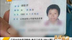 """云南夫妇来芜买鸭苗大量死亡 数万元投资""""打水漂""""?"""