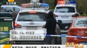 最新消息:儒林西苑 一男青年不幸坠楼