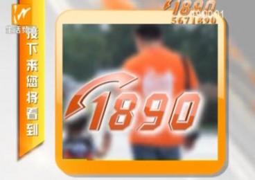 1890-2017-12-04