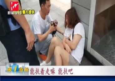 女青年路倒步行街 巡逻民警紧急送医