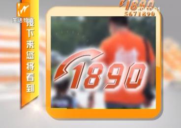 1890-2020-03-24