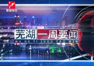威盈娱乐在线新闻联播-2020-03-29