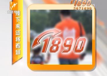 1890-2020-03-27