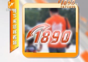 1890-2020-03-25
